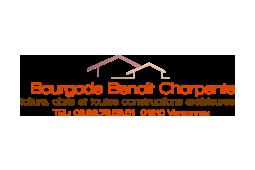 Super Intuitif Et Rapide Merci Pour Ce Service De Cration Logo
